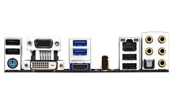 Gigabyte MB FM2+, AMD A88X,4xDDR3,8xSATAIII,RAID,1xGLAN,4xUSB3 0